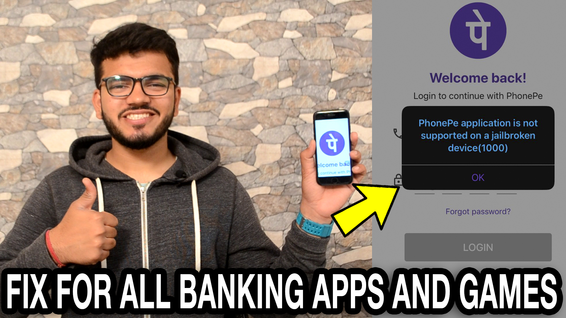 How to Bypass Jailbreak Detection On Banking Apps Unc0ver